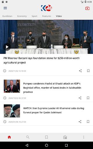 Kurdistan24 v3.4.3 screenshots 5