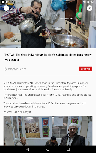 Kurdistan24 v3.4.3 screenshots 6
