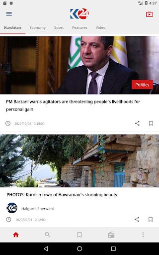 Kurdistan24 v3.4.3 screenshots 7