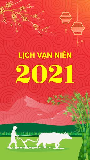 Lch Vn Nin 2021 – Lch m 2021 v5.7 screenshots 1