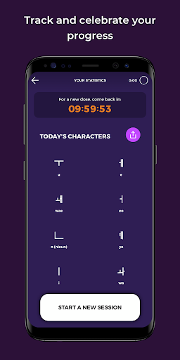 Learn Chinese Japanese writing ASL with Scripts v35.39 screenshots 4