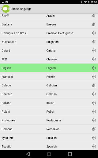 LetMeTalk Free AAC Talker v1.4.29 screenshots 16