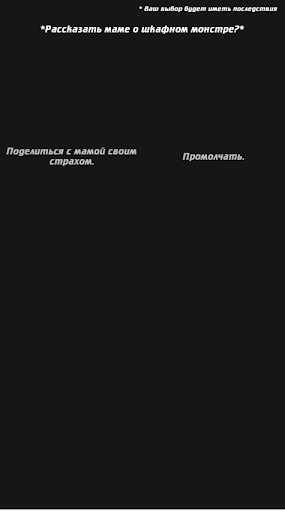 Lost Life – – v1.19 screenshots 6
