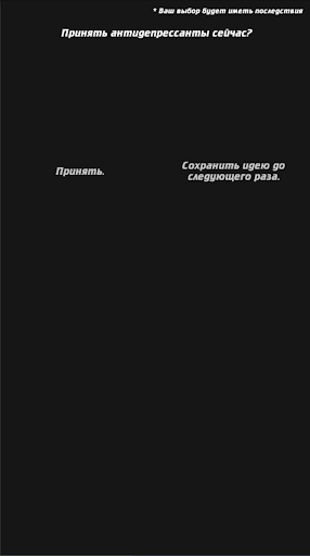 Lost Life – – v1.19 screenshots 8