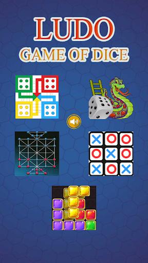 Ludo Champion v1.1.5 screenshots 1