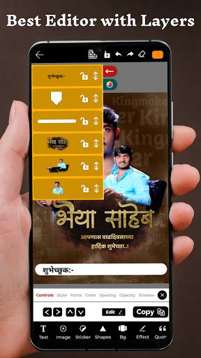 Marathi birthday banner HD – Birthday frames. v47.0 screenshots 2