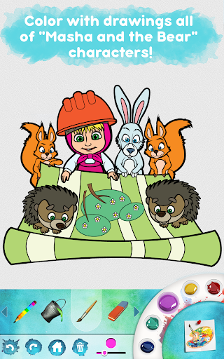Masha and the Bear Free Coloring Pages for Kids v1.7.7 screenshots 10
