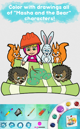 Masha and the Bear Free Coloring Pages for Kids v1.7.7 screenshots 16
