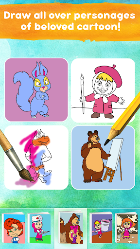 Masha and the Bear Free Coloring Pages for Kids v1.7.7 screenshots 5