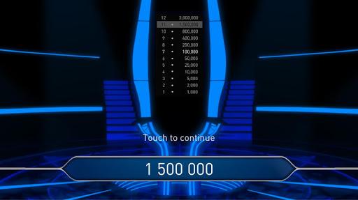 Millionaire 2020 Free Trivia Quiz Game v1.63 screenshots 12