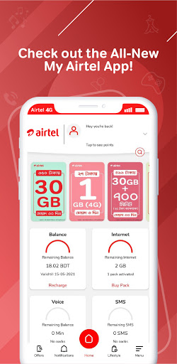My Airtel – Bangladesh v5.0.1 screenshots 1