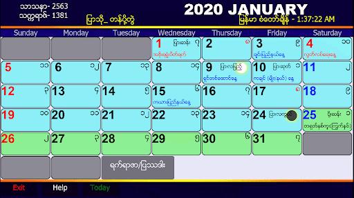 Myanmar Calendar v6.0.2 screenshots 2