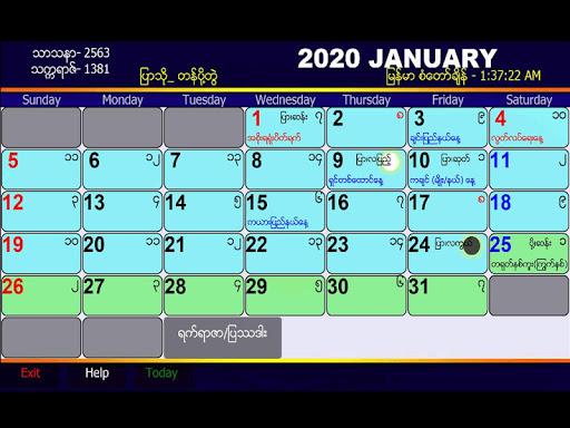 Myanmar Calendar v6.0.2 screenshots 4