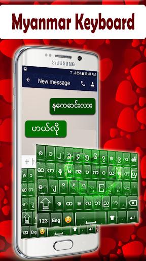 Myanmar Keyboard 2020 Myanmar Language Keyboard v2.0 screenshots 1