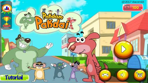 Pakdam Pakdai Game v1.1.2 screenshots 1