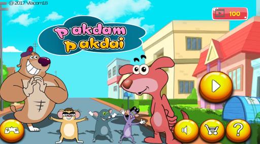 Pakdam Pakdai Game v1.1.2 screenshots 10