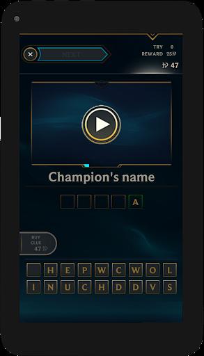 Quiz of League of Legends v10.21 screenshots 5