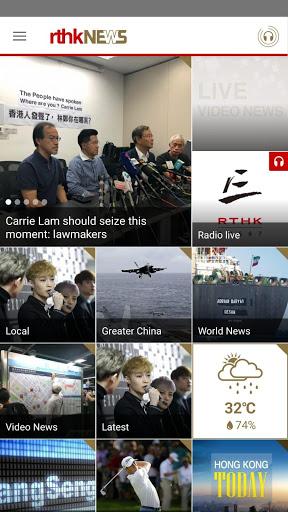 RTHK News v1.3.0 screenshots 1