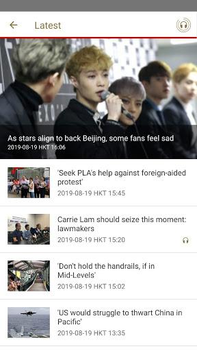RTHK News v1.3.0 screenshots 2
