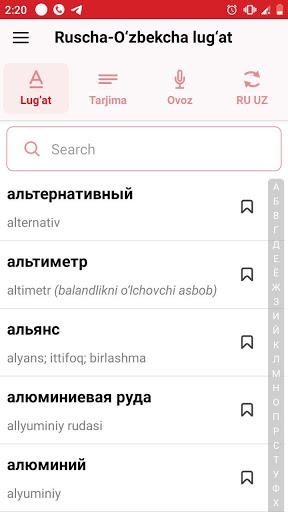 Ruscha – Ozbekcha tarjimon lugat v4.0 screenshots 1
