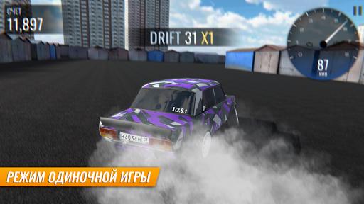 Russian Car Drift v1.8.14 screenshots 10