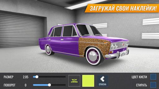 Russian Car Drift v1.8.14 screenshots 8