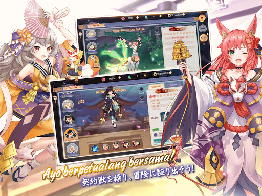 Scroll of Onmyoji Sakura amp Sword v19.1.7 screenshots 17