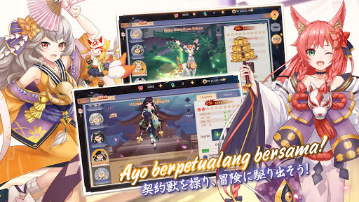 Scroll of Onmyoji Sakura amp Sword v19.1.7 screenshots 3