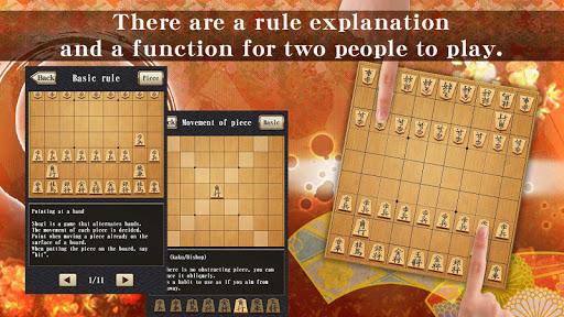 Shogi Free – Japanese Chess v5.2.26 screenshots 2