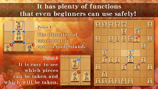 Shogi Free – Japanese Chess v5.2.26 screenshots 3