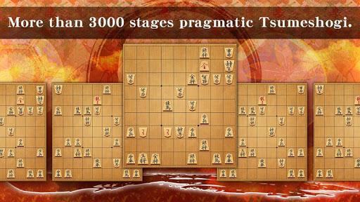 Shogi Free – Japanese Chess v5.2.26 screenshots 4