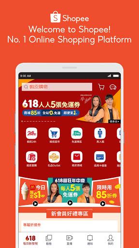 Shopee 618 Mid Year Sale v2.72.11 screenshots 1