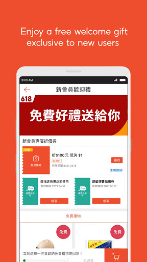 Shopee 618 Mid Year Sale v2.72.11 screenshots 4