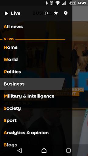 Sputnik v2.0.48 screenshots 1