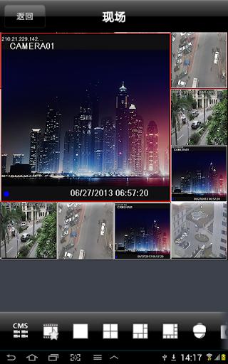SuperLivePro v screenshots 1