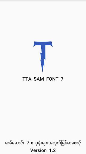 TTA SAM Myanmar Font 7 v1 screenshots 1