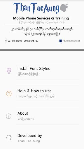TTA SAM Myanmar Font 7 v1 screenshots 2