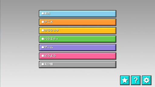 Taiko-san Daijiro v1.3.0 screenshots 2