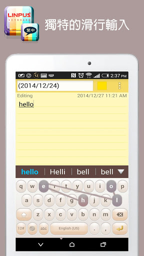 Traditional Chinese Keyboard v2.6.1 screenshots 15