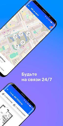 TrendAgent v5.3.1 screenshots 6