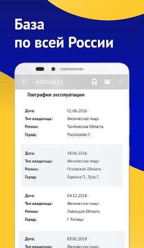 . VIN v2.1.3 screenshots 14