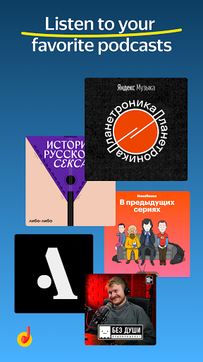 Yandex Music and Podcasts listen and download v2021.05.2 3791 screenshots 2
