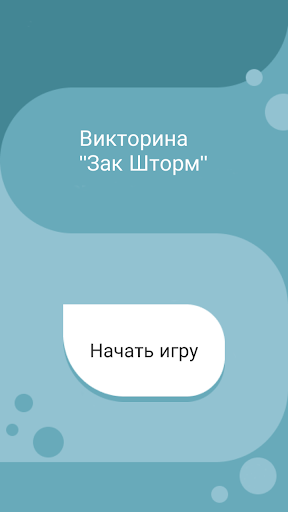 v0.2 screenshots 1