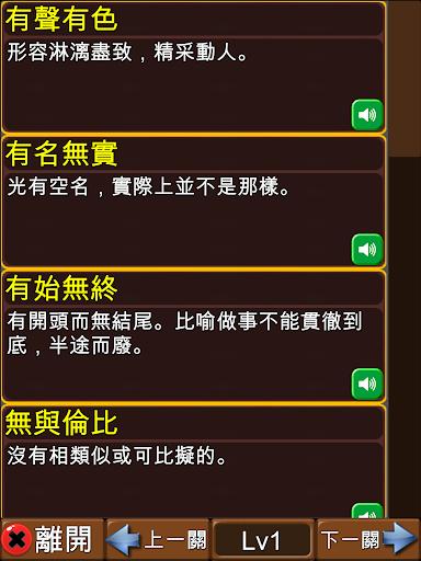 – v1.0 screenshots 11