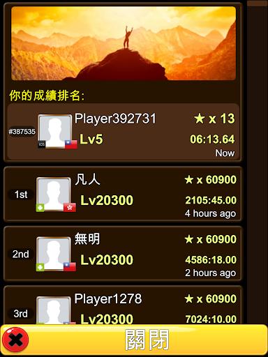 – v1.0 screenshots 12