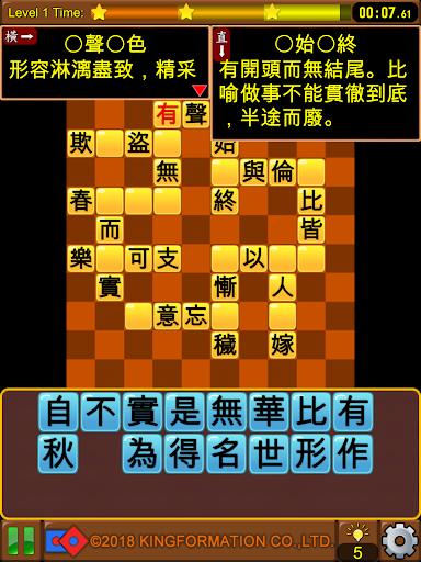 – v1.0 screenshots 13