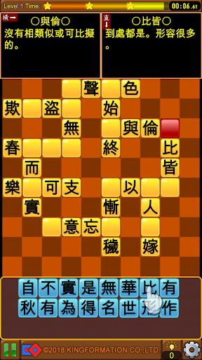 – v1.0 screenshots 2