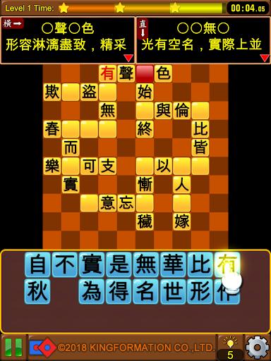 – v1.0 screenshots 7