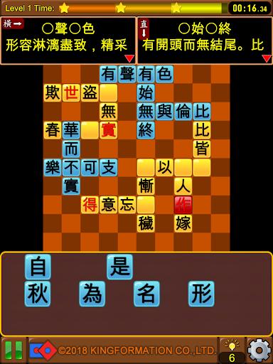 – v1.0 screenshots 8