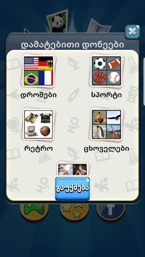 v1.8 screenshots 4